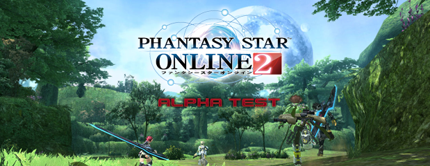 phantasy star online 2 alpha